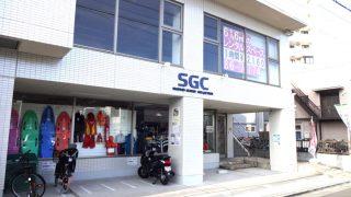 SGCの画像