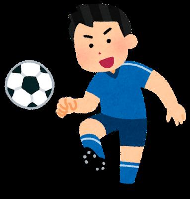 サッカーしている少年